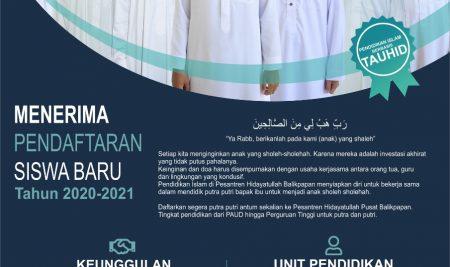 PENERIMAAN PESERTA DIDIK BARU TAHUN 2020/2021